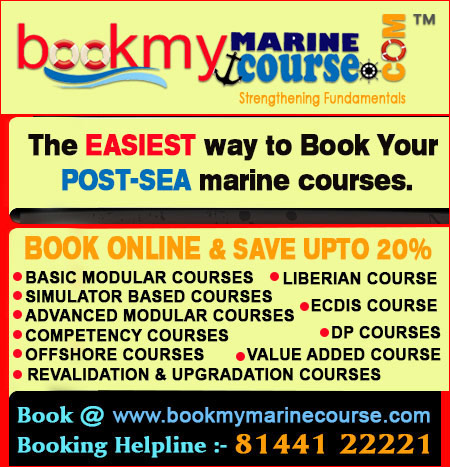 How to become deck cadet in merchant navy